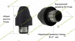 патрон на перфоратор Витязь ПЭ-1100
