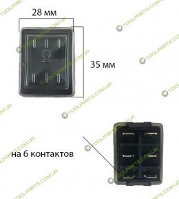 Кнопка пуска сварочного аппарата 6 контактов