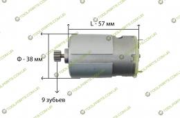 Двигатель аккумуляторного шуруповерта  18 В (9 зубьев)