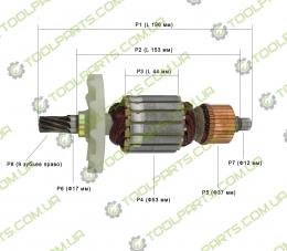 Якір на відбійний молоток Кіровець КМО 15-65