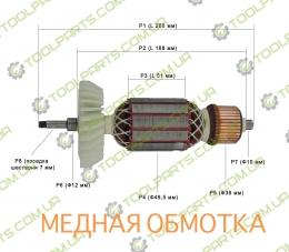 Якорь на болгарку Арсенал УШМ-230/2400M