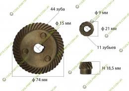 Шестерня болгарки Грипа 230 Универсал