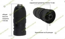 Патрон на перфоратор Бош 2-24 (Під свердло)