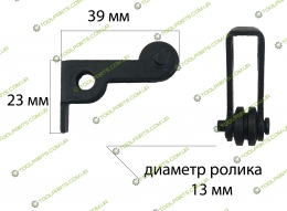 Направляющий ролик лобзика (3 Тип)