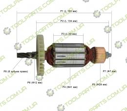 Якір на дискову пилу Зеніт ЦП -1600