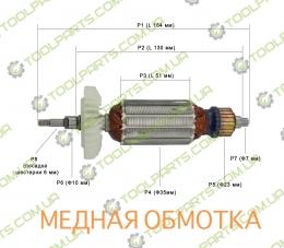 Якір на болгарку Енегромаш 125 різьблень (163x35)