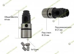 Ствол перфоратора Bosch 2-26 ( малый)
