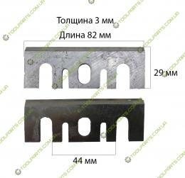 ножи для рубанка Хитачи 82 мм (Универсальные)