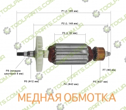 Якорь на болгарку CraftCAG-180/1600