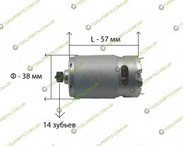 Двигатель шуруповерта Makita 14,4 В (6280D, 6281D)