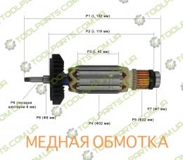 Якорь на болгарку Makita 9555HN,9554HN