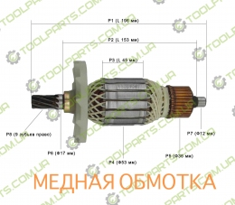 Якорь на отбойный молоток Hitachi H 65SB2