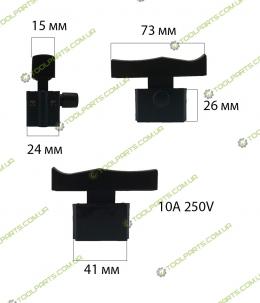 Кнопка болгарки 230 (3 тип) Универсальная
