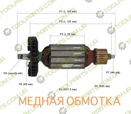 Якорь на рубанок Фиолент P3-82