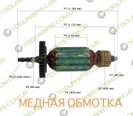 Якорь на дрель FERM 13/810