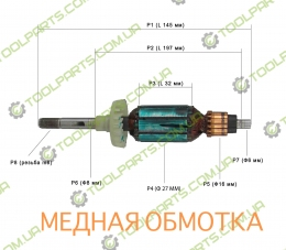 Якорь на гравер Tekhmann TMG-2660