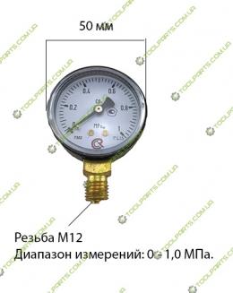 Манометр углекислотный 1 МПа МП-50