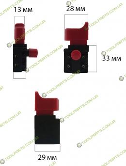 Кнопка шлифмашины Ferm (2 Тип) Универсальная