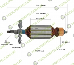 Якорь на болгарку INTERTOOL DT-0218
