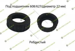 Амортизатор подшипника  608/627 (Ребристый)