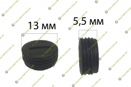 Пробки щіткотримача (13x5)
