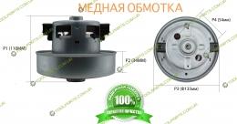 Двигун для пилососа Samsung 1600 (VCM-K50HU)
