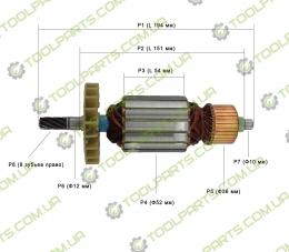 Якір на дискову пилу Edon СS-200