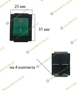 Кнопка пуска Сварочного аппарата 4 контакта
