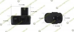 Аккумулятор для шуруповерта  EINHELL 18 V (Старого Типа)