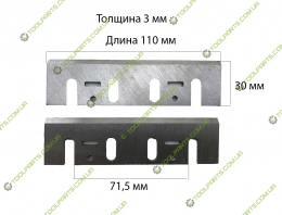 ножі для рубанка Макіта 110 мм (Універсальні)