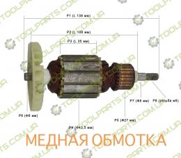 Якорь на ленточную шлифмашину 138x43 (УНИВЕРСАЛЬНЫЙ)