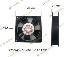 Вентилятор (Кулер) для сварочного аппарата 220 V  (120x120x26)