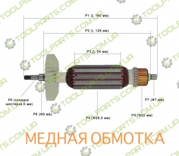 Якорь на болгарку Kraissmann 1000-KWS-125