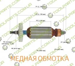 Якорь на болгарку  DWT 125-SL
