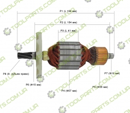 Якір на відбійний молоток STERN HB-1700 A