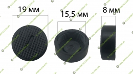 Пробки щеткодержателя (15,5x8)