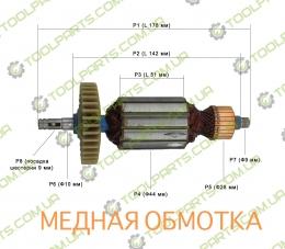Якір на болгарку ТЕМП МШУ-180-1900, Зеніт Зуш 180/1800