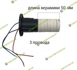 Нагрівальний елемент (спіраль) на фен кераміка