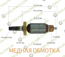 Якорь на фрезер  850  ВТ 184x39 (УНИВЕРСАЛЬНЫЙ)