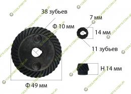 Шестерня болгарки Stern 125 Универсальная