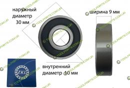 Подшипник шариковый 6200 (ZKL)