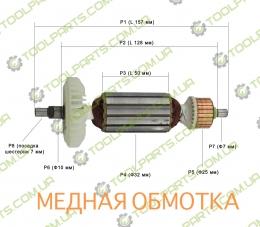 Якір на болгарку Енергомаш УШМ-9012П, УШМ-9513П