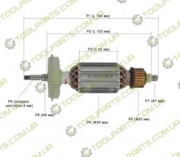 Якір на болгарку Forte AG 8-125