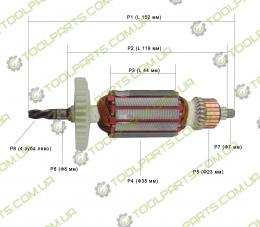 Якір на дриль Моноліт МСУ 5-950