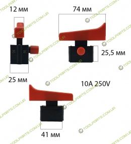 Кнопка болгарки Stern 230B Универсальная