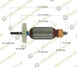 Якір на дриль Dwt 750 (158x35x4 зуб)