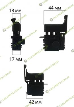 Кнопка перфоратора Makita 2450 (Универсальная)