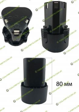 аккумулятор для шуруповерта литий ионный  12в (li-ion)