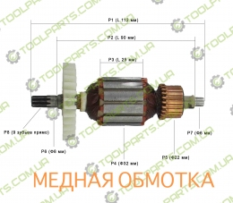 Якір на мережевий шуруповерт Старт ССШ-650
