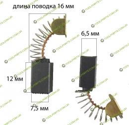 щетка на болгарку FERM 125